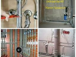 Замена и монтаж водопровода Одесса