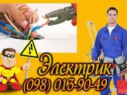 Заменить Проводку Квартира/Дом Услуги Электрика