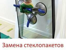 Замена стеклопакетов в Киеве. Ремонт окон любой сложности.