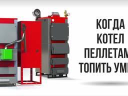 Замена/Установка Контроллера Пеллетный Котёл/Горелка