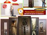 Вхідні Двері зі Склопакетом - фото 1