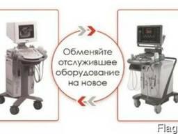 Заменить старый УЗИ аппарат на новый (апгрейд)