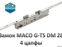 Замок дверной реечный Мaco G-TS DM-28 с защёлкой