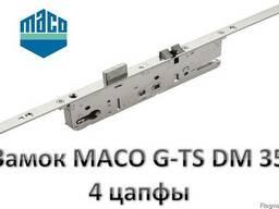 Замок дверной реечный Мaco G-TS DM-35 с защёлкой.