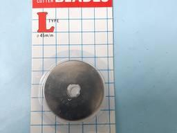 Запасной диск 45 мм для . раскройного ножа по печворку, квилтингу