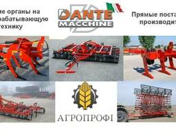 Запасные части Dante Macchine