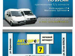 Запчасти авторазборка автошрот Transporter T4 Транспортер T4 - фото 1
