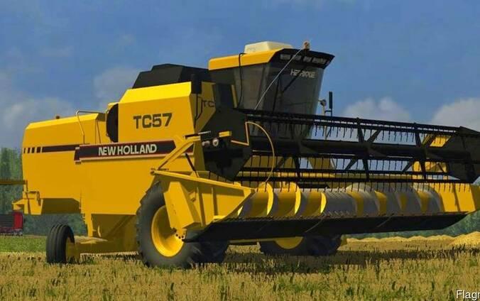Запчасти для New Holland TC57