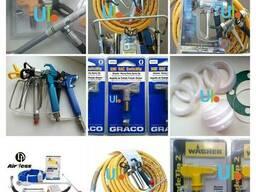 Запчасти для окрасочного оборудования Wagner, Graco, DP, др.