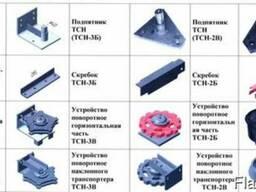 Запчасти для транспортеров ТСН-2Б, ТСН-3Б, ТСН-160