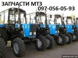 Запчасти к Тракторам Т-40, Т-25, Т-16, мтз, юмз, т-150