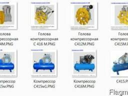 Запчасти компрессора кольца поршневые С415, С416, С415М