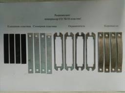 Ремкомплект клапанной плиты компрессора СО-7Б СО243 запчасти