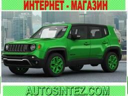 Запчасти на Jeep Renegade