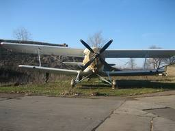 Запчасти на самолёт АН-2
