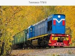 Запасные части к тепловозу ТГМ-6