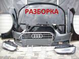Запчасти новые б/у капот крыло бампер фара дверь Audi A4 - фото 2