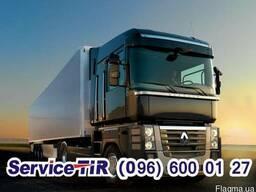 Разборка грузовиков Рено на запчасти