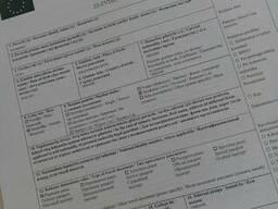 Заполнения визовых анкет