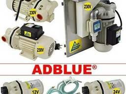 Заправочная станция мочевины AdBlue (АдБлю) 500, 1000, 2000,
