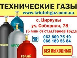 Заправка баллонов кислород, углекислота, аргон, азот, гелий