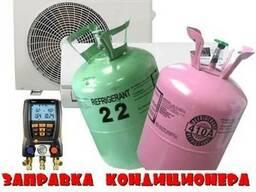 Заправка Обслуживание кондиционера Ирпень Буча Киев Вишневое