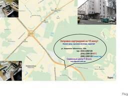 Заправка, продажа лазерных картриджей Киев (Теремки) Голосее