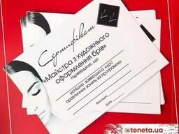 Запрошення ( на весілля , випускний), сертифікати , грамоти