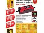 Зарядное устр-во 6-12V/0.8-4.0A/3-120AHR/LCD/Импульсное. .. - photo 7