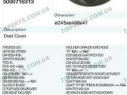 Защита барабана тормозного Renault Manager(5000716313 |. ..