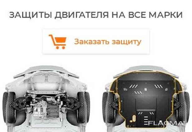 Защита радиатора картера двигателя и КПП для Nissan Leaf