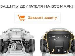 Защита картера двигателя и КПП Hyundai Accent Elantra Getz S
