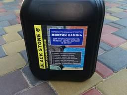 Защитная пропитка для тротуарной плитки, эффект мокрого камня. Гидрофобизатор