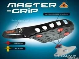 Защитные накладки на обувь Мaster Grip