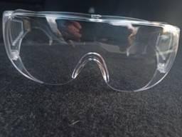 Очки для Вас!