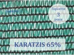 Затемняющие сетки Karatzis (вольерная, защитная)