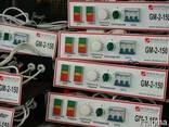 Верстат для заточування стрічкових пил моделі GM-2 - фото 1