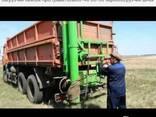 Загрузчик сеялок-протравительЗС-40 ЗС-50 зернозагрузчик шнек - фото 1