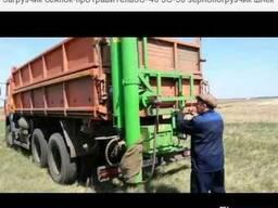 Завантажувач сівалок-протруйник ЗС-40 ЗС-50 зерно навантажу