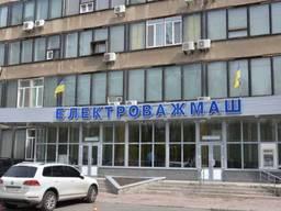 "Продаж заводу ""Електроважмаш"""