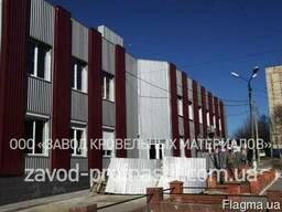 Завод кровельных материалов
