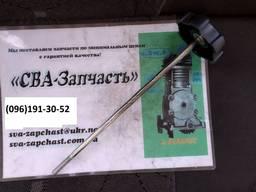 Зажим рулевого колеса МТЗ-82 нового образца822-3401140-А1