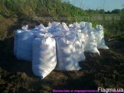 Земля для посадки туй сосен елок купить Киев Грунт для хвой