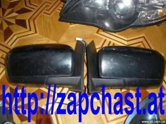 Зеркало заднего вида б/у Mazda (Мазда) 2, 3, 6, СХ-7, СХ-9