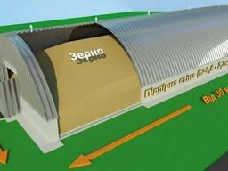 Зерно хранилищный комплекс
