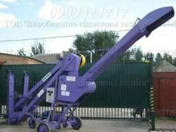 Зерномет ЗМ-90
