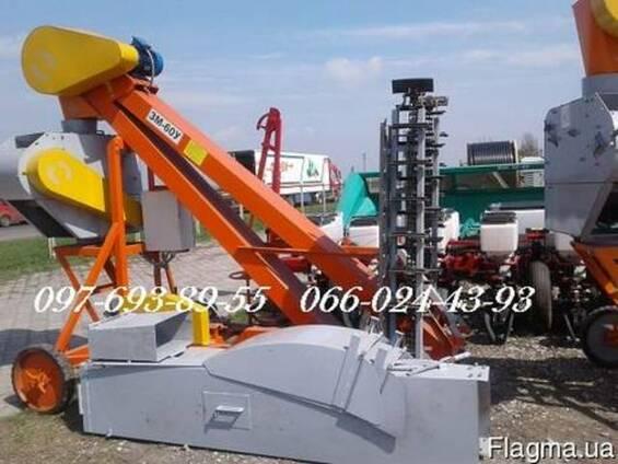 Зернометатель ЗМ-60У усиленный