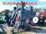 Зернометатель ЗМ-60 ЗМ-90 ЗМ-80 - фото 1