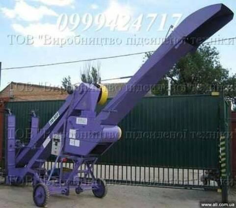 Зернометатель ЗМ-90у