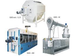 Зерноочистительный сепаратор СБТ-100 ворохоочиститель